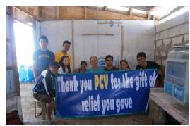 philippine care update april 2014 thumbnail
